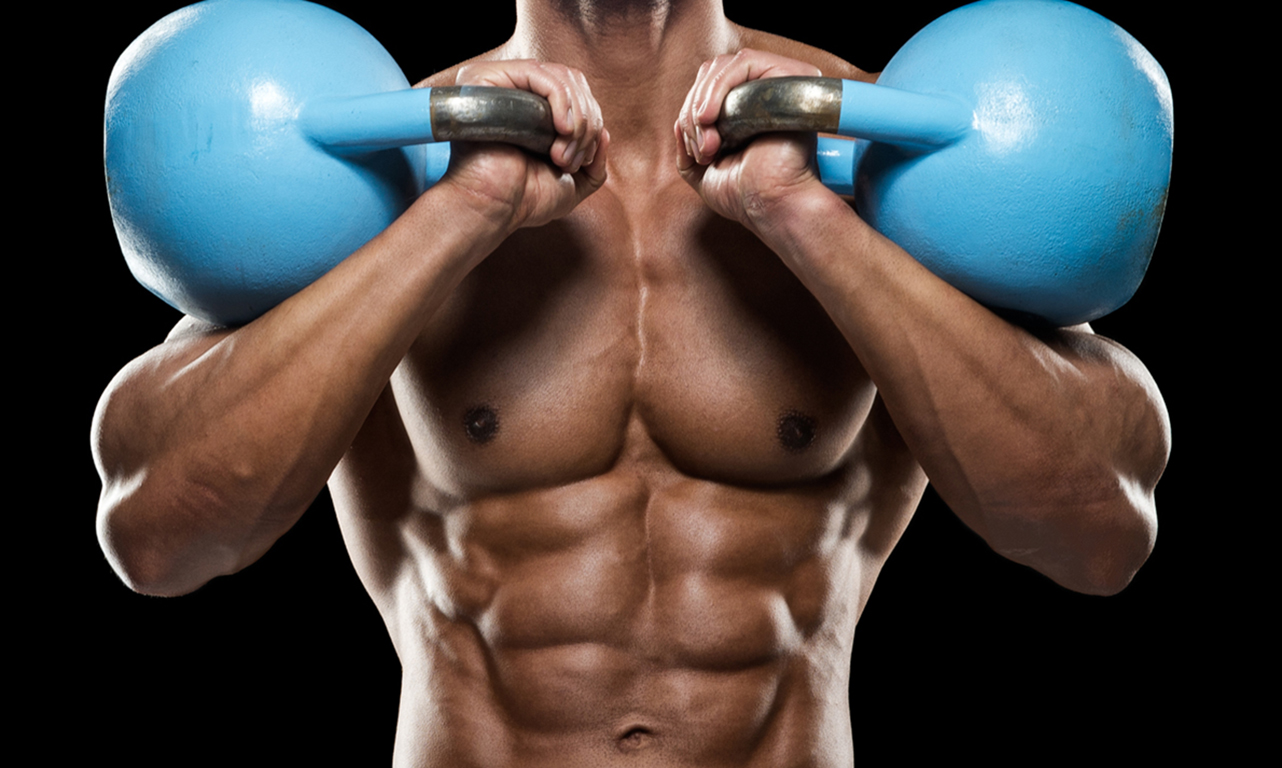 Bodybuilding exercises with kettlebell
